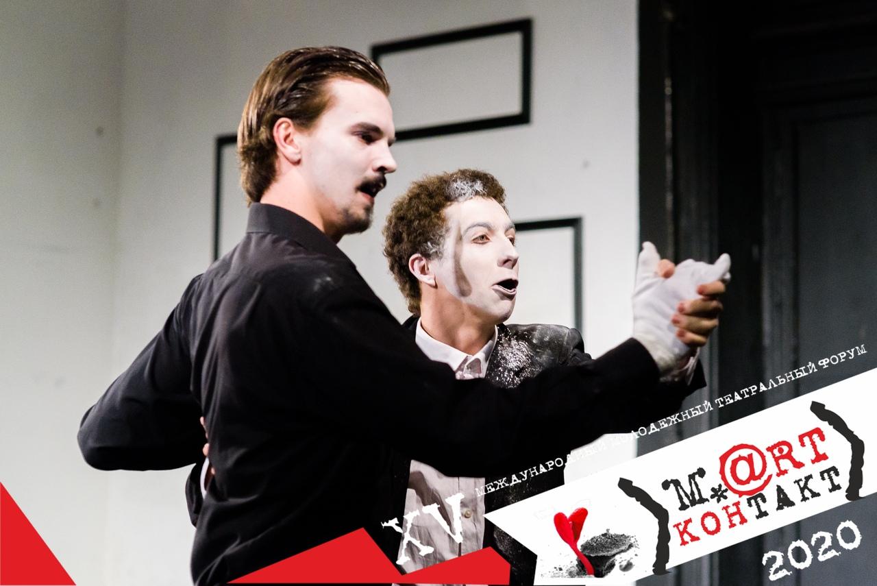 «МАРИЯ СТЮАРТ» открывает международный форум в Белорусии «Март@Контакт»